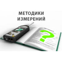 МИ ПКФ-14-009