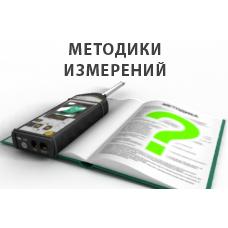 МИ ПКФ-16-039